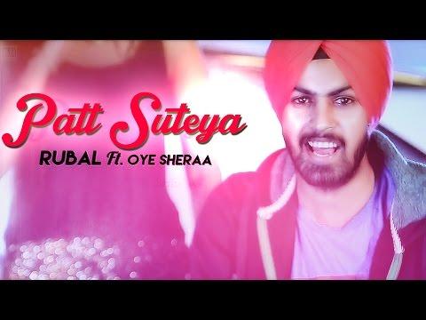 Patt Suteya  Rubal