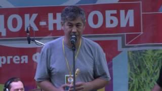 Бок песен Сергея Фалетенка. Часть 1
