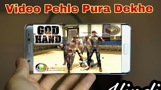 how to download god hand ppsspp game 100% real /100%fake - Самые