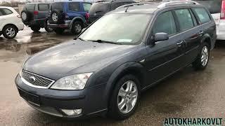 Ford Mondeo Авто из Литвы в Украине без растаможки