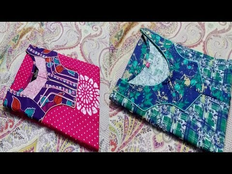 Cotton nighty/Maxi/low price/womens night wear/ladies nighties/Thirumathi Raji