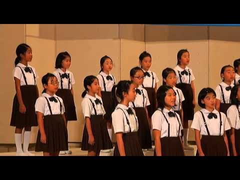 Neishi Elementary School