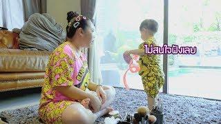 เมื่อตุ๊กกี้มาเป็นพี่เลี้ยงลูกออฟฟี่วันนึง 😂 - dooclip.me