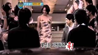 [enews24.net] 스타들의 희귀병, 구혜선의 서클렌즈 착용 이유?