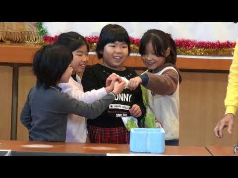 Sugashima Elementary School