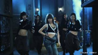[HD/MV] 현아 (HyunA)_포미닛 (4minute) - Change (Feat. Junhyung of 비스트)