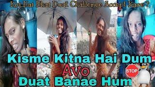 #Tiktokchallenge | Challenge Accept Kar Sake Aisa Koi He ? | Musically India Compilation.