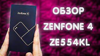 Обзор Zenfone 4 ZE554KL