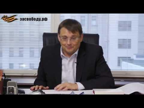 Беседа с Е.А. Фёдоровым от 20 сентября 2013