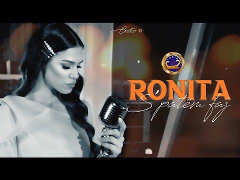 Ronita Zeneli - S patem faj (Cover)