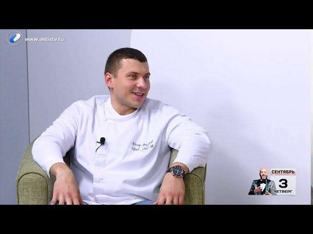 Гость программы «Новый день» Ёдгор Якубов