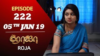 ROJA Serial | Episode 222 | 05th Jan 2019 | ரோஜா | Priyanka | SibbuSuryan | Saregama TVShows Tamil