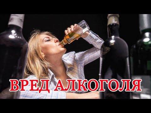 Что делать если муж пьет 3 недели