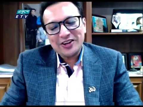 Ekushey Bussiness || একুশে বিজনেস || 04 January 2021 | ETV Business