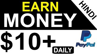 Earn 10 Dollars Per Day Without Investment Online | Earn Money From Timebucks | Online Earning Site