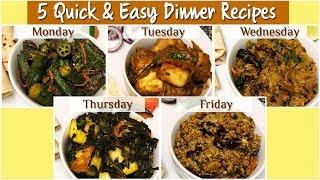 5 Weeknight Dinner Recipes | Quick & Easy Dinner Idea | Dinner Under 30 minutes