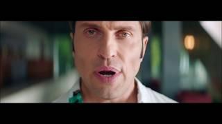 """Артур Пирожков  """"Либо любовь"""" Official Video"""