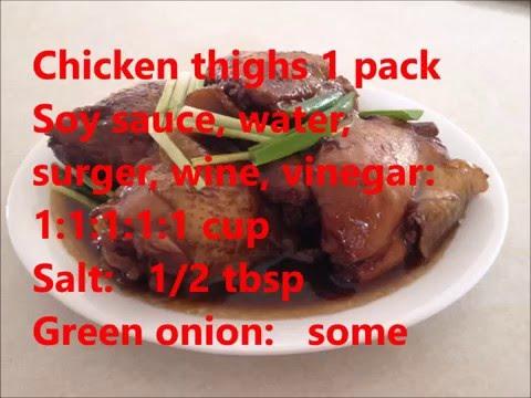 5 Cup Chicken 5 杯鸡