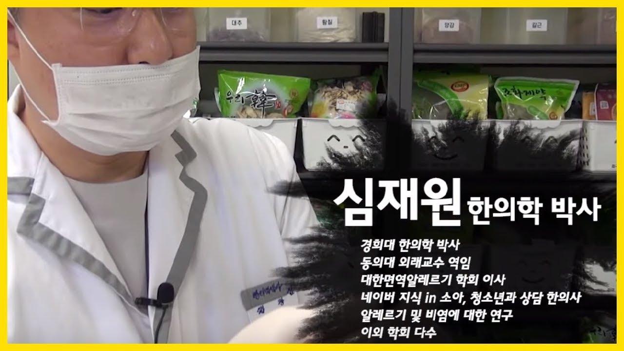 """성장 발육의 비밀 """"키 성장 치료법"""" 다시보기"""