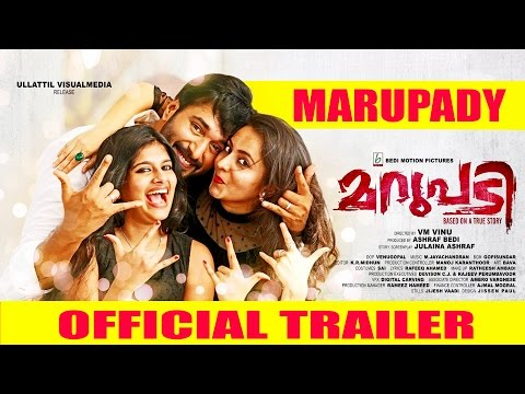 Marupady Malayalam Movie Trailer - Rahman, Bhama