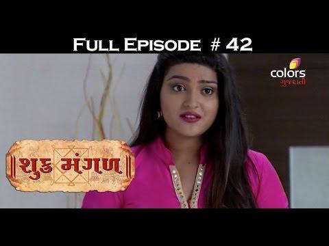 Shukra-Mangal--21st-May-2016--શુક્ર-મંગળ--Full-Episode