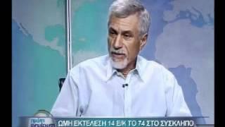 preview picture of video 'Σύσκληπος στην τουρκο-κρατούμενη Κύπρο - 1974'