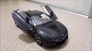 Радиоуправляемая модель BMW i8 RC (80442411558)