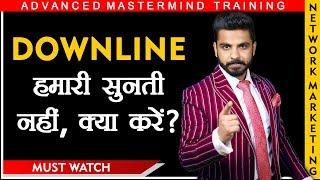 How To Make Your Downline Love You?   Gain Respect ✊   Network Marketing   Pushkar Raj Thakur