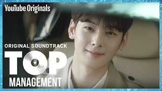 Jinyoung - Hold Me