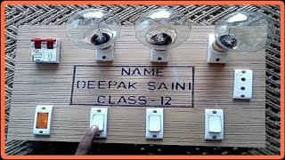 physics project for class 12 - मुफ्त ऑनलाइन वीडियो