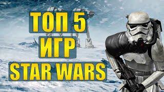 ТОП5 игр Star Wars, продолжения которых многие ждут, но никогда не увидят