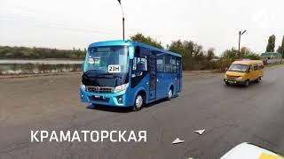 Астраханцы продолжают ждать обещанные автобусы