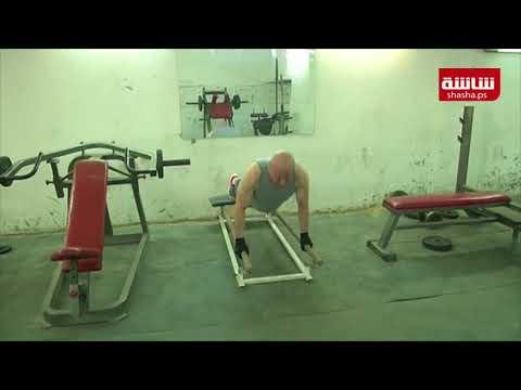 مصري يصر على الاستمرار في ممارسة الرياضة حتى بعد الثمانين
