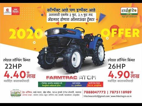 Escorts Farmtrac Tractor 4x4 Four Wheel Drive 45,50,55, 60HP