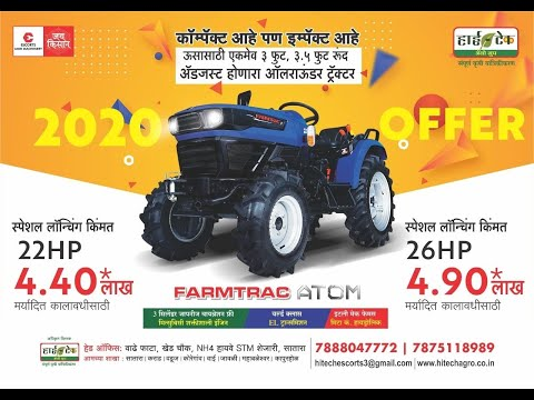 Escorts Farmtrac Tractor