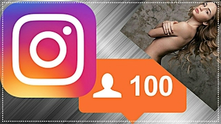 Бесплатная накрутка подписчиков в инстаграмм | Как привести 1000 подписчиков в instagram?