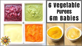 6 Vegetable Puree for 6 Months Baby | Stage 1 Homemade Baby Food Recipes | Baby Food for 6-12 months