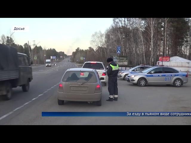 На дорогах Ангарска станет меньше водителей