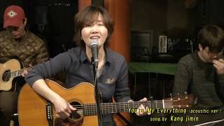 통기타가수 강지민 - You`re My Everything (Santa Esmeralda) (acoustic ver.)