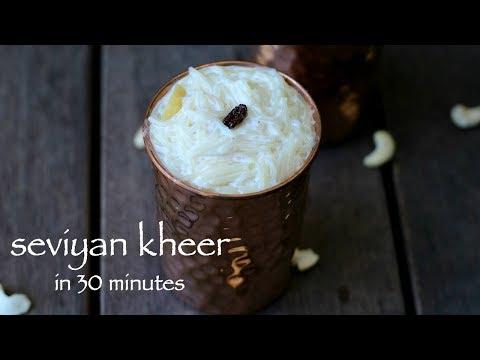 seviyan kheer recipe | semiya payasam |  सेवइयां खीर रेसिपी | सेमिया पायसम