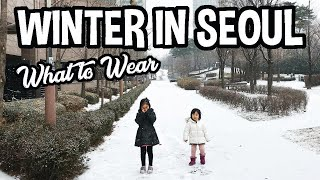 What to Wear During Winter in Korea