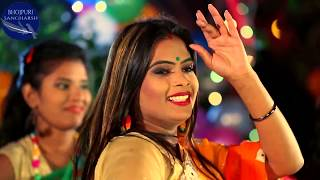 Dhebari Butake Hit Bhojpuri Vedio Song 2019 Chandani Sagar