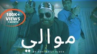 Pee Mawali | Sindhi | Latest Remix Music | new song 2020