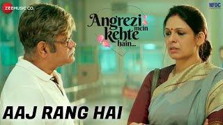 Aaj Rang Hai  Jatinder Pal Singh