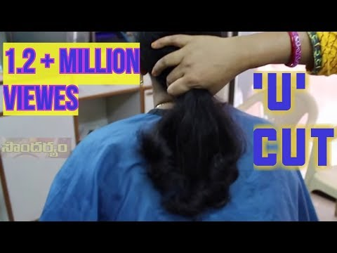 'U' shape Hair cut || Soundaryam||