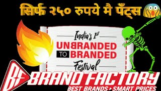 Pants in just 250rp unbranded to branded festival from brand factory