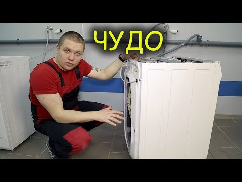 Чудо ножка от стиральной машины. Чтоб стиральная машина не скакала.