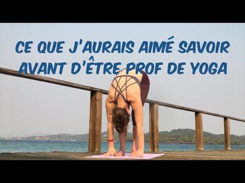 Formation « Le Yoga »