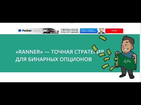 Приложение для заработка денег в интернете