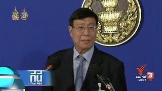 ที่นี่ Thai PBS : 22 ส.ค 59